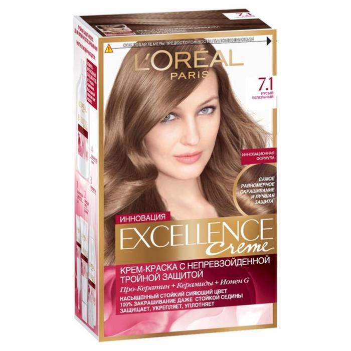 Краска для волос L'Oreal Excellence, тон 7.1, Русый пепельный