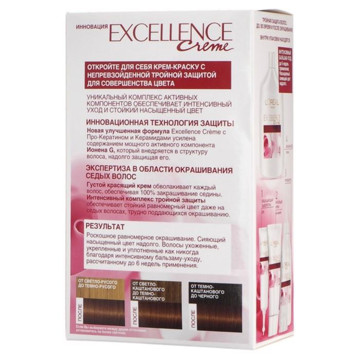 Краска для волос L'Oreal Excellence, тон 6.41, Элегантный медный
