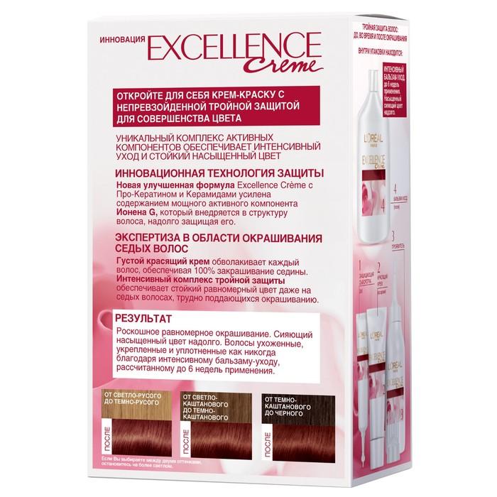 Красящий крем с тройной защитой Excellence Creme для волос, 4.54 Богатый медный