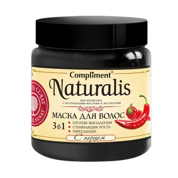 Маска для волос Compliment naturalis 3в1 против выпадения, с перцем, 500 мл