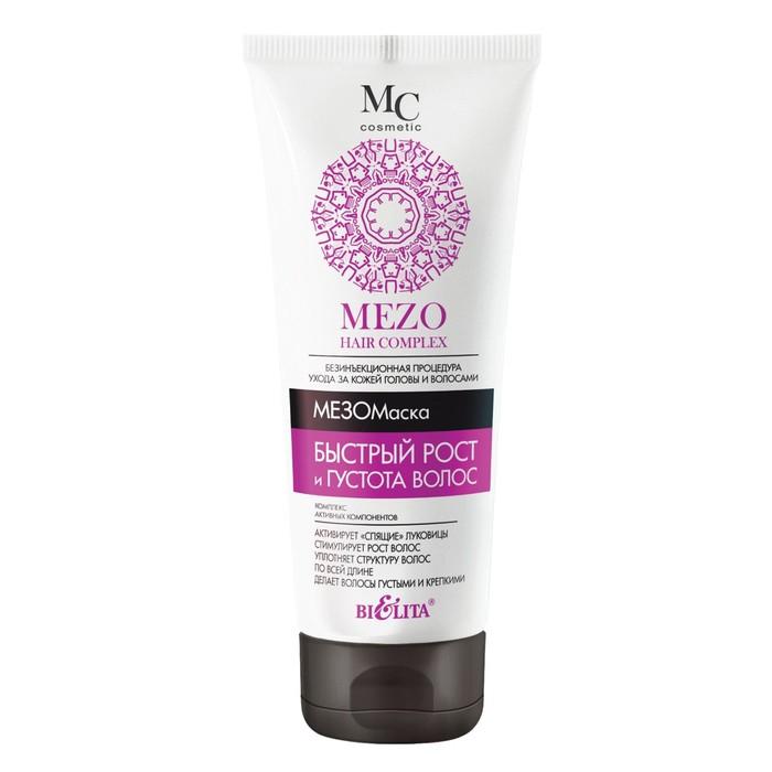 """Маска для волос Bielita mezohair """"Быстрый рост и густота волос"""", 200 мл"""