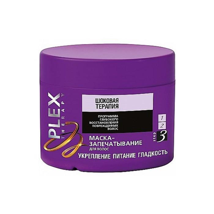 Маска-запечатывание для волос Bitэкс, 300 мл