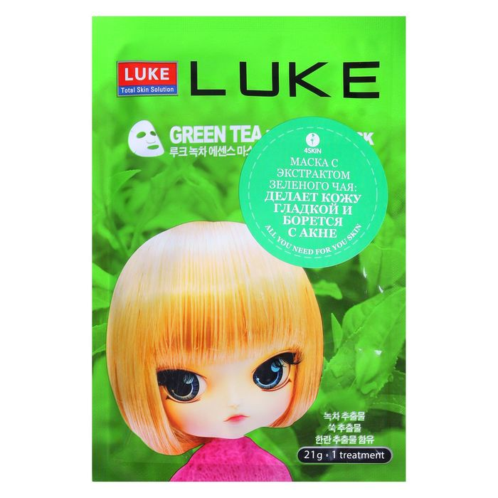 Маска с экстрактом зеленого чая Luke Green Tea Essence Mask, 21 г