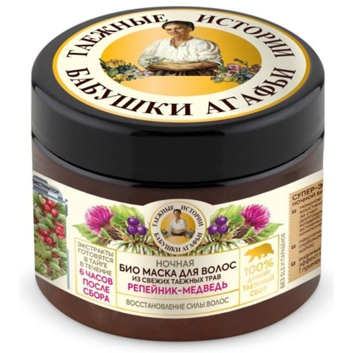 Ночная маска для волос Рецепты Бабушки Агафьи «Репейник-медведь» восстанавливающая, 300 мл