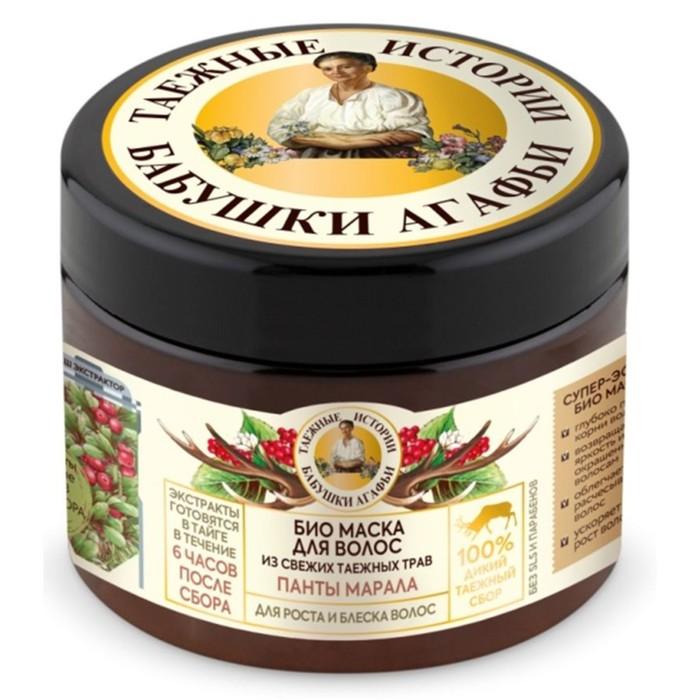 Маска для волос Рецепты Бабушки Агафьи «Панты марала» для роста и блеска, 300 мл