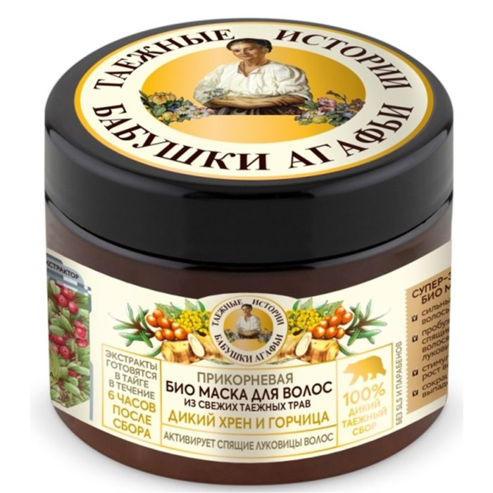 Прикорневая маска для волос Рецепты Бабушки Агафьи «Дикий хрен-горчица» активирует спящие луковицы,
