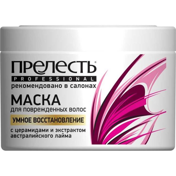 Маска Прелесть Professional Умное восстановление для поврежденных волос, 500 мл