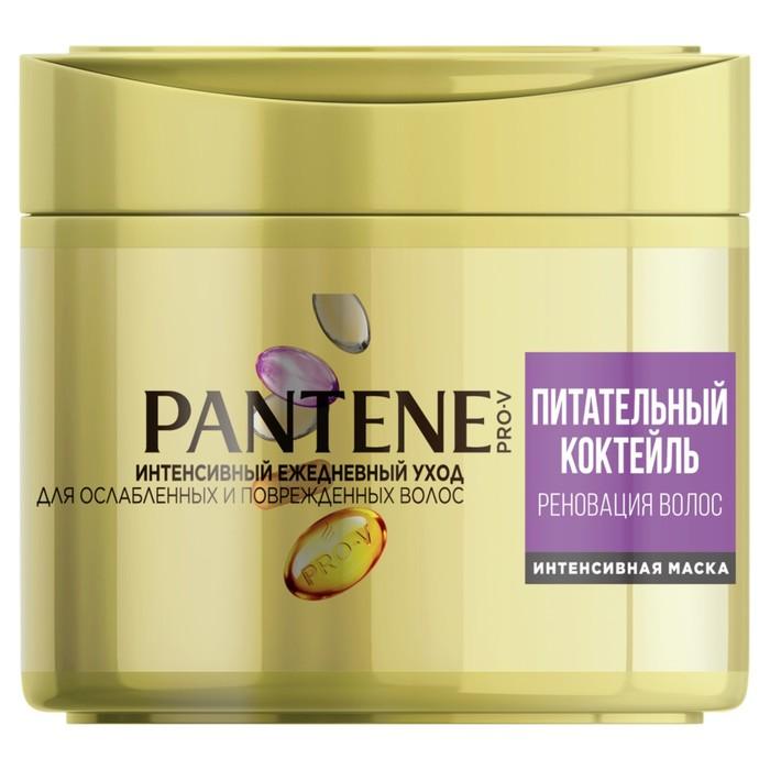 Маска для волос Pantene «Питательный коктейль», 300 мл