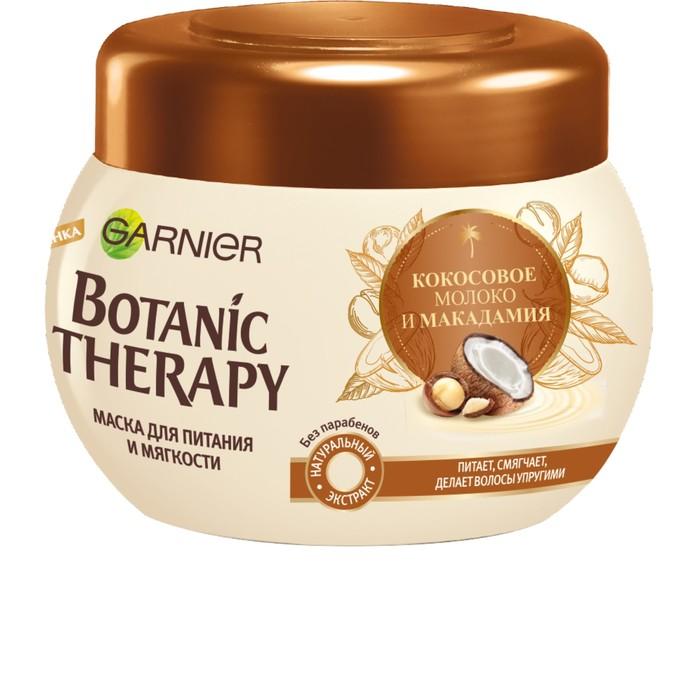 Маска Garnier Botanic Therapy «Кокосовое Молоко и Макадамия», для питания, мягкости и упругости, 300 мл