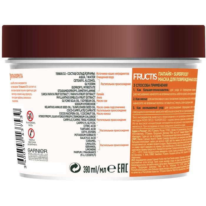 Маска для волос 3 в 1 Fructis Superfood «Папайя», восстанавливающая, для поврежденных волос, 390 мл