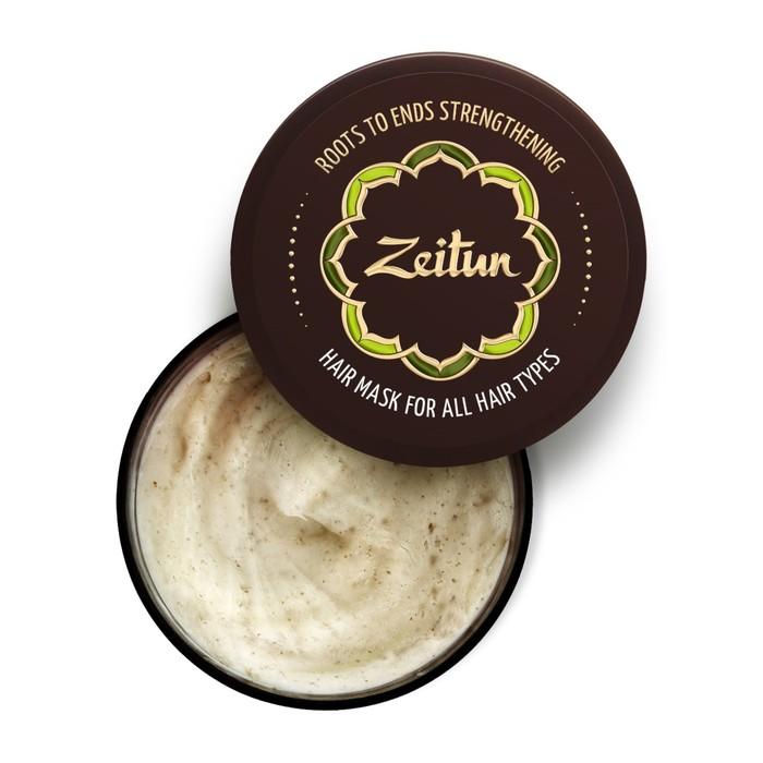 Маска для волос Zeitun «Укрепление по всей длине», с маслом усьмы, жожоба и целебными травами, 200 мл