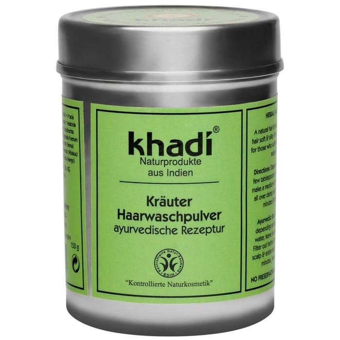 Порошок-маска для волос Khadi Растительная, 150 г