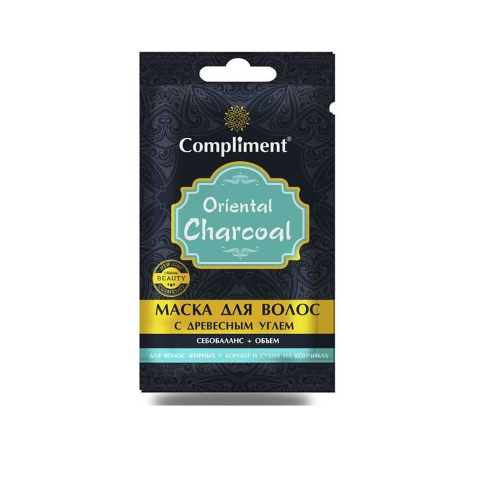"""Маска для волос Compliment oriental charcoal """"Себобаланс и обьем"""", с древесным углем, 25 мл"""