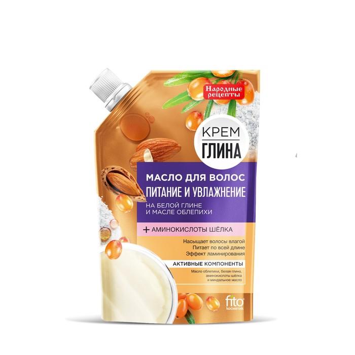 Масло для волос «Крем-глина Народные рецепты» Питание и увлажнение, 100 мл.
