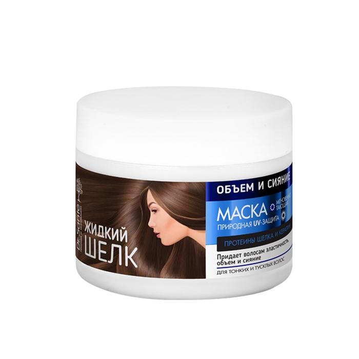 Маска для волос Dr.Sante Жидкий шелк «Объём и сияние», 300 мл
