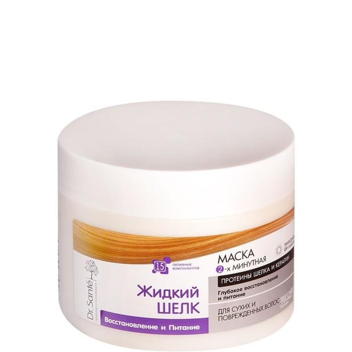 Маска для волос Dr.Sante Жидкий шелк «Восстановление и питание», 300 мл