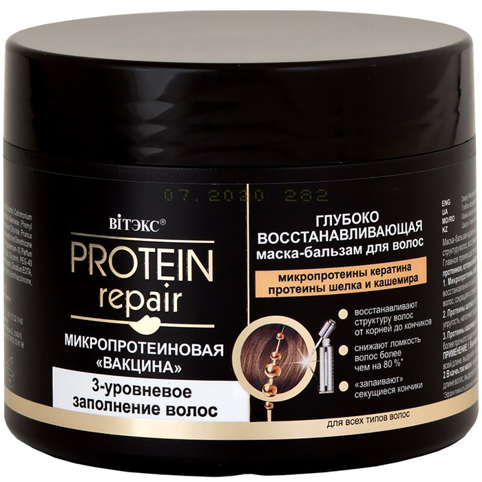 Маска-бальзам для волос Bitэкс protein repair, микропротеиновая вакцина, 300 мл