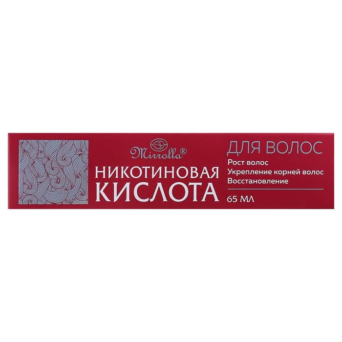 'Никотиновая