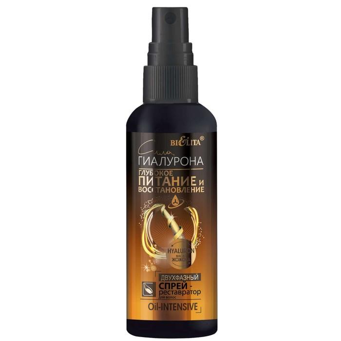 Спрей-реставратор для волос двухффзный Oil-Intensive Bielita Глубокое питание и восстановление, 150 мл