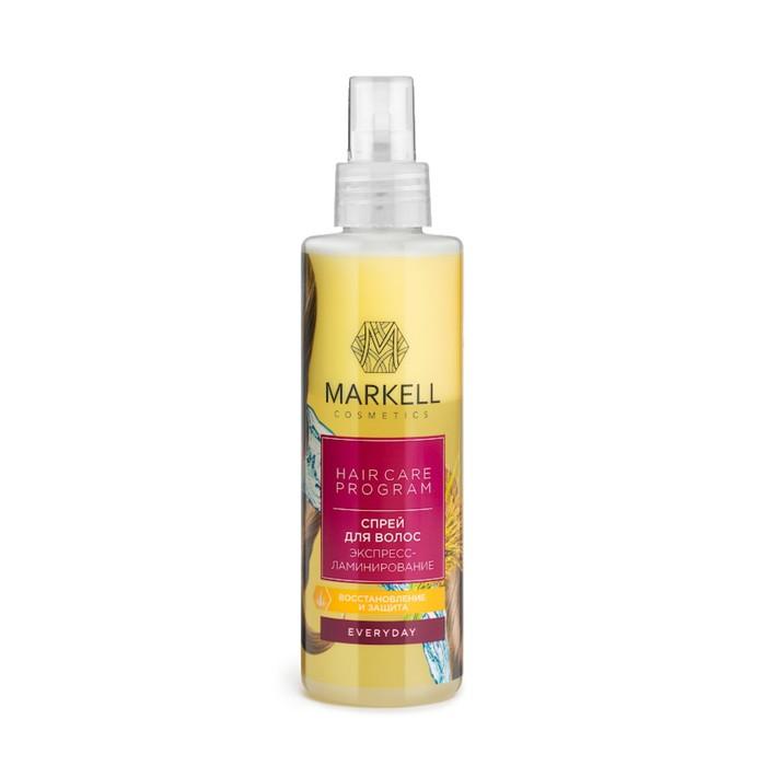 Спрей для волос Markell Everyday Экспресс-ламинирование, 200 мл