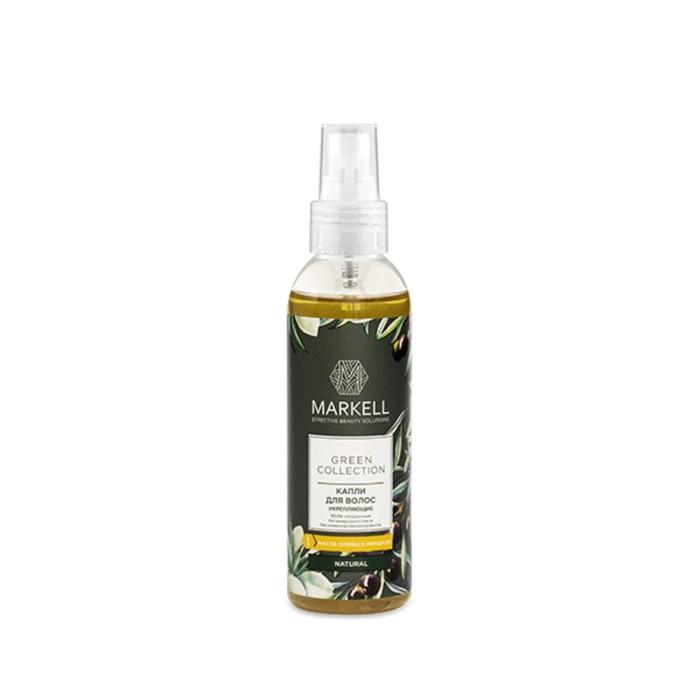 Укрепляющие капли для волос Markell natural, Green collection, 100 мл