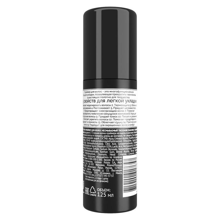 Крем-праймер для волос Tresemme Diamond Strength несмываемый, 125 мл