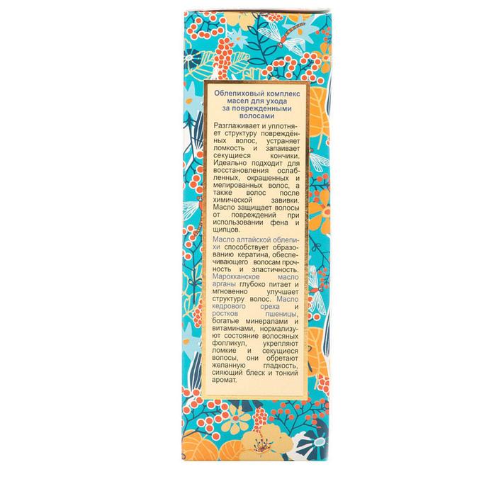 Комплекс облепиховых масел для поврежденных волос Natura Siberica, 50 мл