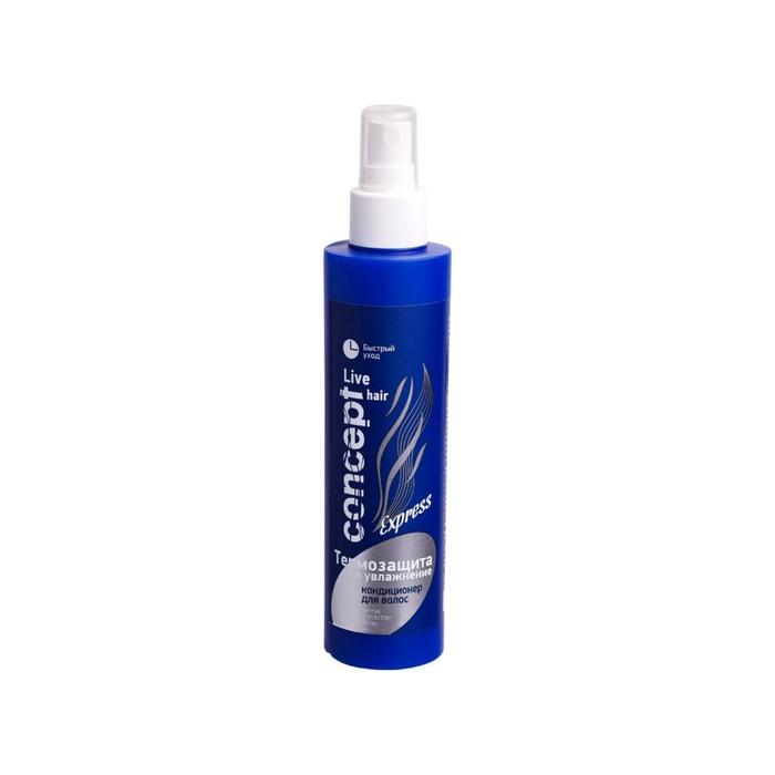 Спрей-кондиционер для волос Concept термозащита и увлажнение, 200 мл