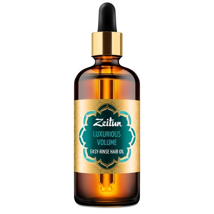 Легкосмываемое масло для волос Zeitun «Роскошный объём» с хной, нардом и пажитником, 100 мл