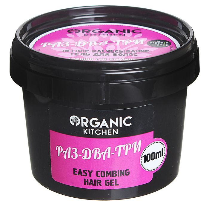 "Гель для волос Organic Kitchen ""Раз-Два-Три"", 100 мл"