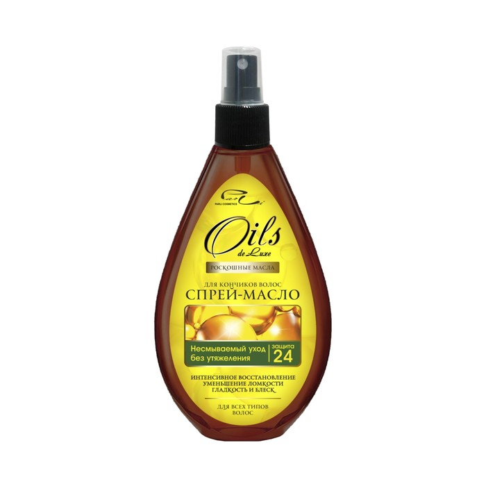 Спрей-масло для волос Oils de Luxe, 160 мл