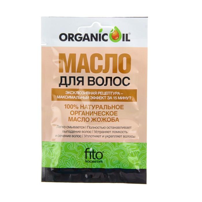 Натуральное органическое масло жожоба Organic Oil для волос, 20 мл