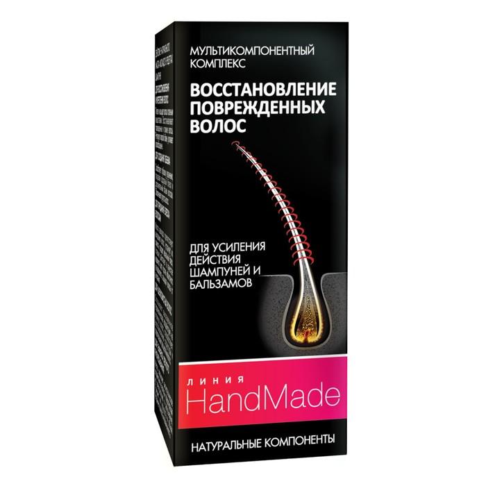 Усилитель для шампуней и бальзамов Ph Group «Восстановление поврежденных волос», 5 мл