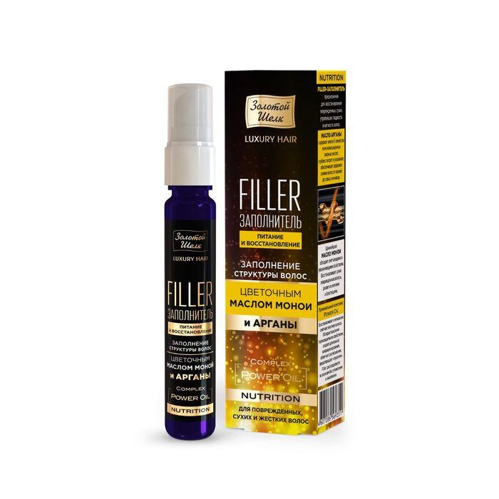 """Филлер-заполнитель """"Золотой шёлк"""" питание и восстановление структуры волос, 25 мл"""