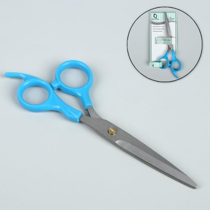 Ножницы парикмахерские с упором, лезвие 6,5 см, цвет голубой/серебряный