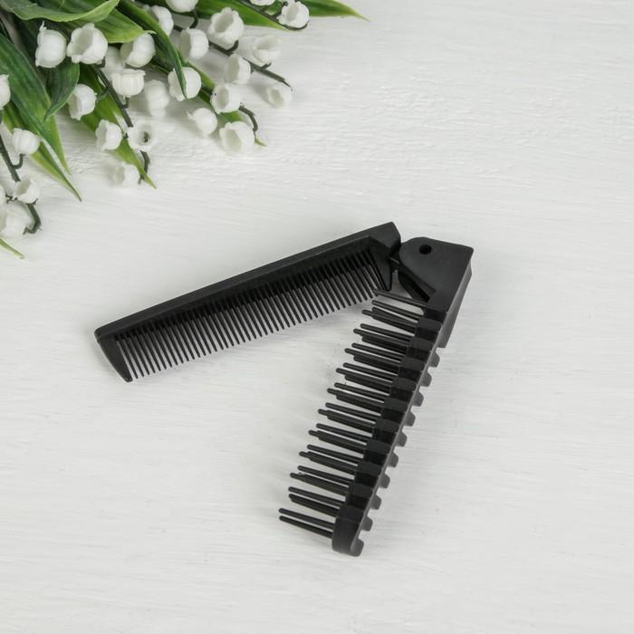 Расчёска складная, цвет чёрный