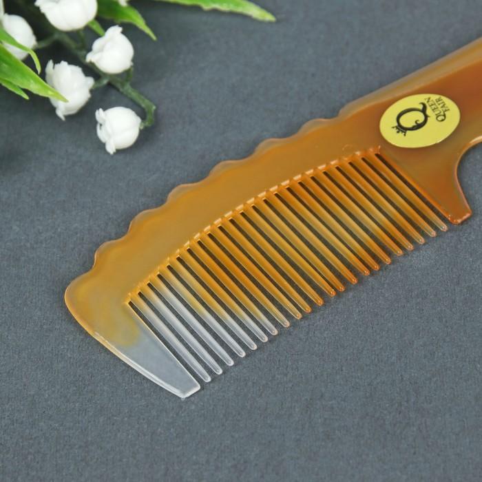 Набор парикмахерский, 4 предмета, цвет «янтарный»