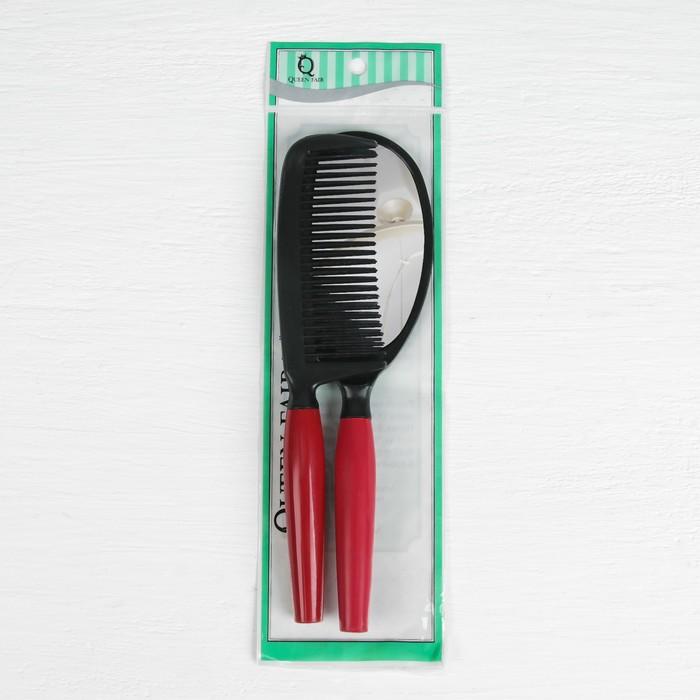 Набор парикмахерский, 2 предмета, цвет чёрный/бордовый