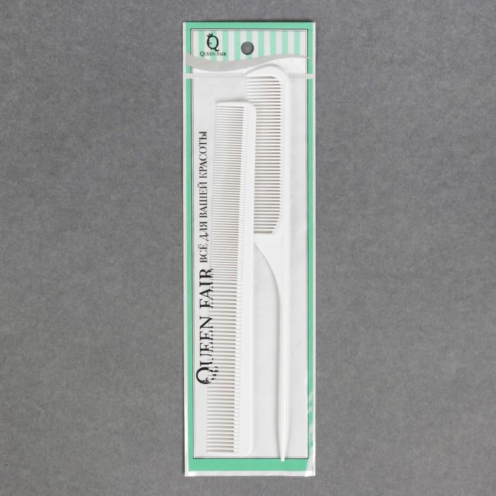 Набор расчёсок, 2 предмета, цвет белый