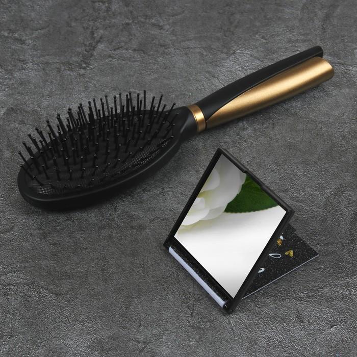 Подарочный набор «Элегант», 2 предмета: зеркало, массажная расчёска, цвет чёрный/золотой
