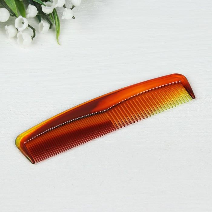 Расчёска комбинированная, цвет «янтарный»