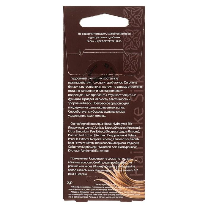 Шелк для волос, 4x10 мл