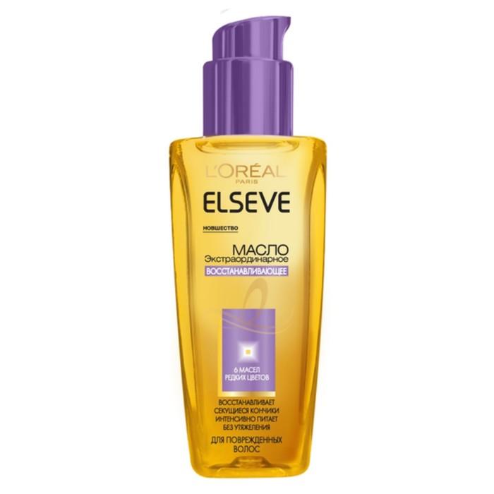Масло для волос L'Oreal Elseve «Экстраординарное», для секущихся кончиков, 100 мл