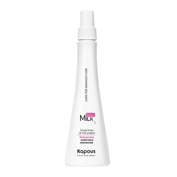 Концентрат молочных протеинов для волос Kapous Milk Line, 250 мл