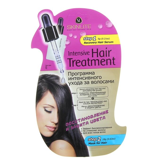 Программа интенсивного ухода за волосами «Восстановление и защита цвета» (сыворотка + маска) 6 мл + 1