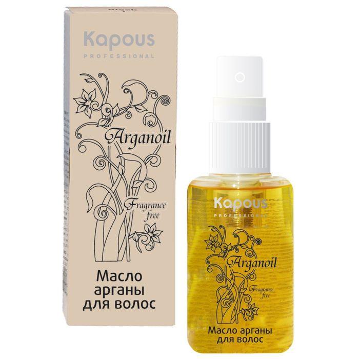 Масло арганы для волос Kapous Arganoil, 75 мл