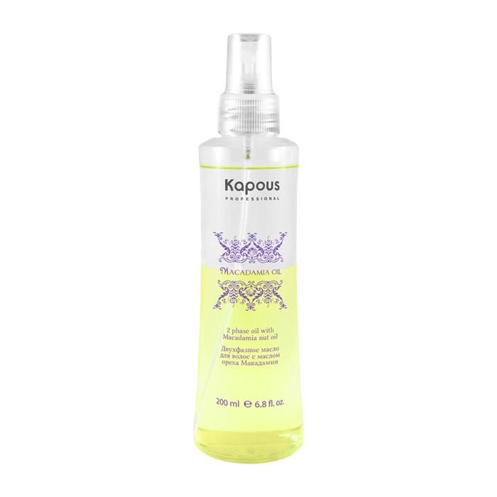 Двухфазное масло для волос Kapous с маслом ореха макадамии, 200мл