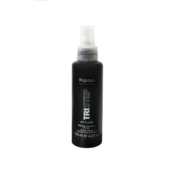 Интенсивный лосьон-уход для волос Kapous Styling Tristep, 125 мл