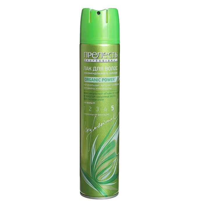 Лак для волос Прелесть Professional Organic Power сверхсильная фиксация, 300 мл