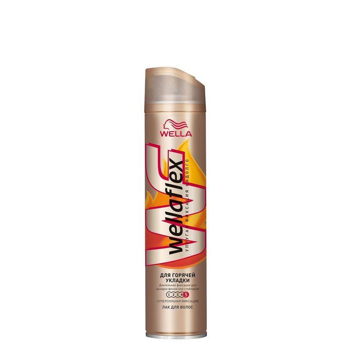 """Лак для волос Wellaflex """"Для горячей укладки"""", суперсильная фиксация, 250 мл"""